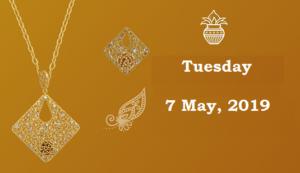 Akshaya Tritiya 2019 date