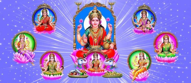 Sravana Masam 2020 | Shraavana Shukravaram Dates & Importance